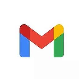 Gmail Foco em Produção