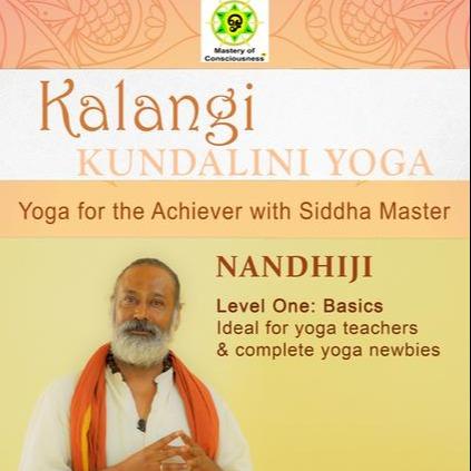 Kalangi Kundalini Yoga DVD Digital : Yoga for the Achiever  Level One