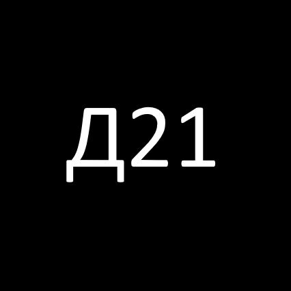 @diaghilev21 Profile Image | Linktree