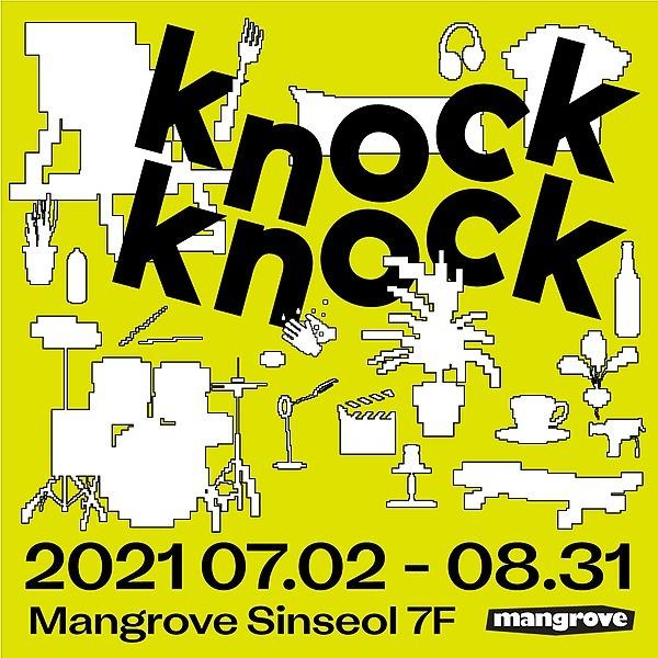 LUAMEL <Knock, Knock> with mangrove Link Thumbnail   Linktree