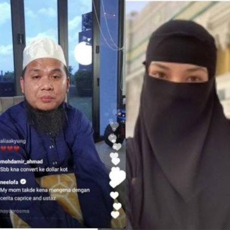 @sinar.harian Neelofa minta jangan kaitkan ibunya dalam konflik Ebit Lew, Caprice Link Thumbnail | Linktree