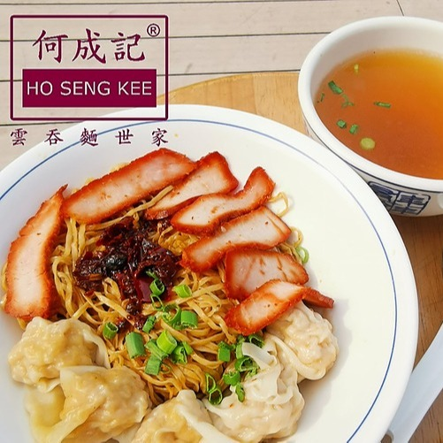 Famous JB Ho Seng Kee Wanton Mee (Delivery 25 June) Special Launch in Sg!