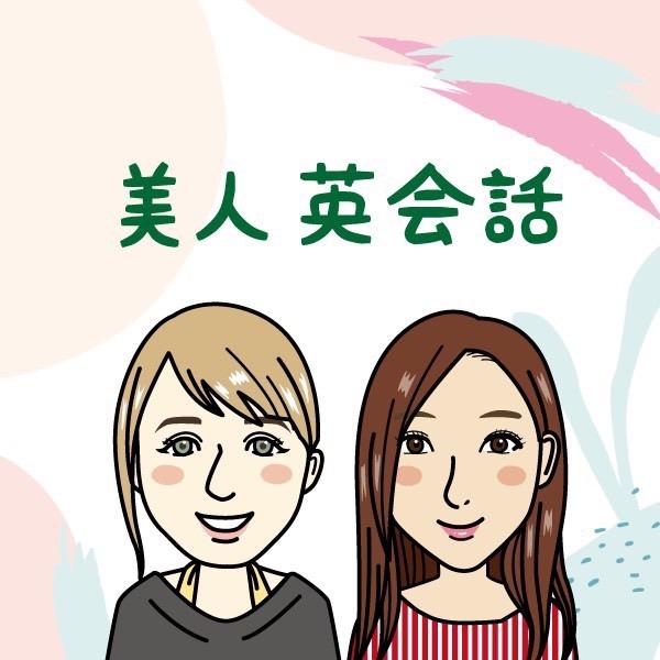 @bijineikaiwa Profile Image | Linktree