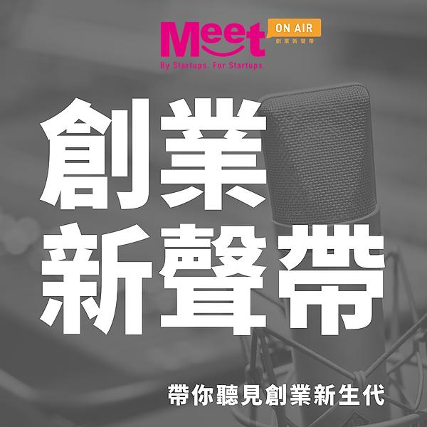 @meetonair Profile Image | Linktree