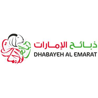 ذبائح الامارات (dhabayehuae) Profile Image | Linktree