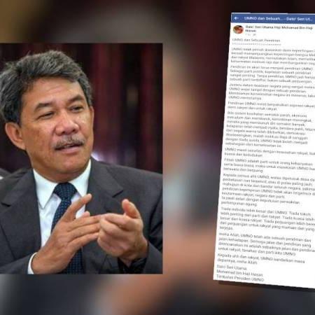 @sinar.harian UMNO perlu terus utuh pendirian berjuang untuk rakyat: Tok Mat Link Thumbnail | Linktree