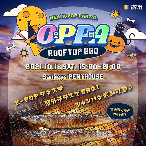New K-POP Party @OPPATokyo 10/16(土) OPPA Vol. 6 Rooftop BBQ Link Thumbnail   Linktree