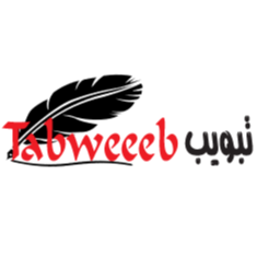 Tabweeb: yazan B kheder