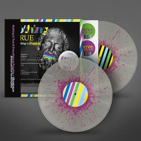 Pre-Order Moratorium on Vinyl / CD