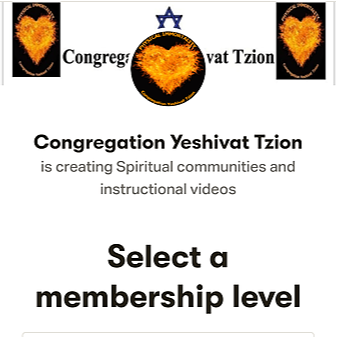 @YeshivatTzion Tzion Patreon Link Thumbnail | Linktree