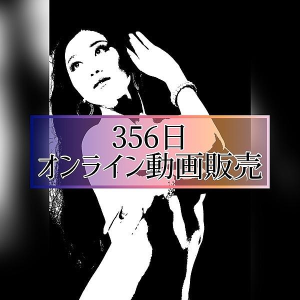 Kagura orientaldancer 動画購入サイト   /オンライン振り付けWS  Link Thumbnail   Linktree