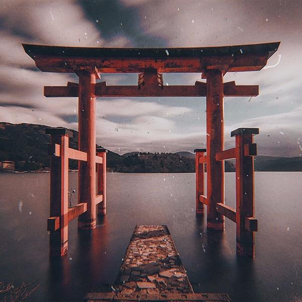 The Shogun (Tsushima Remix) [Single] | Listen Now.