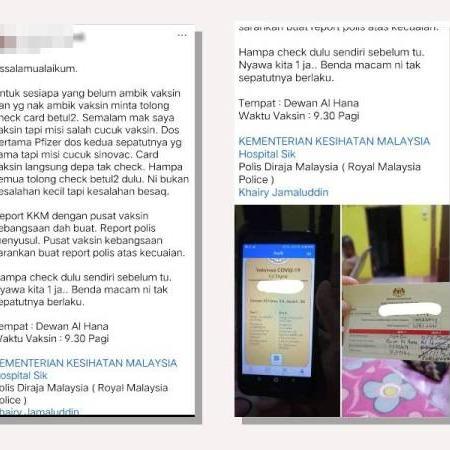@sinar.harian Jururawat nafi tersalah cucuk vaksin  Link Thumbnail | Linktree