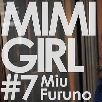 @umiushi.mium MIMI GIRL(インタラクティブドラマ) Link Thumbnail | Linktree