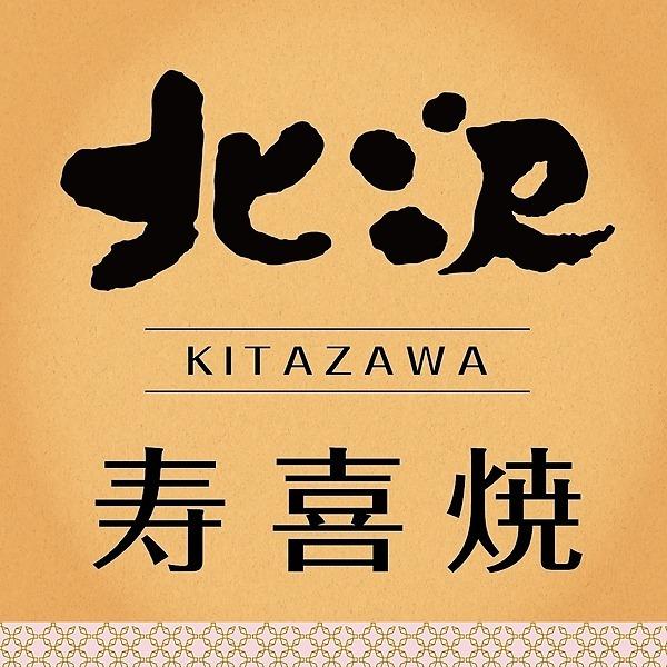 @kitazawa_sukiyaki Profile Image   Linktree