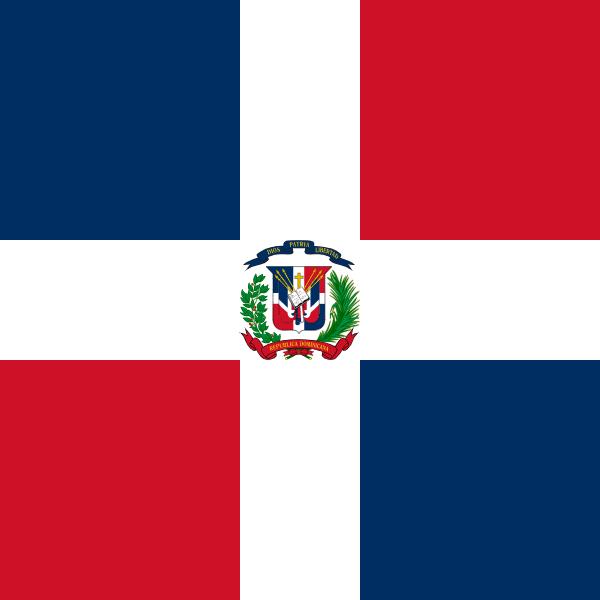 TIENDA ONLINE REPÚBLICA DOMINICANA