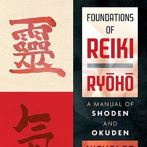 Buy Foundations of Reiki Ryōhō on Amazon