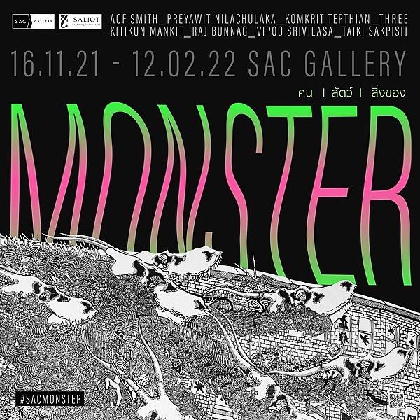 SAC Gallery Bangkok Monster (คน สัตว์ สิ่งของ) Link Thumbnail   Linktree