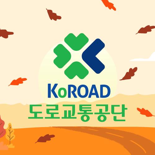 @koroad Profile Image | Linktree
