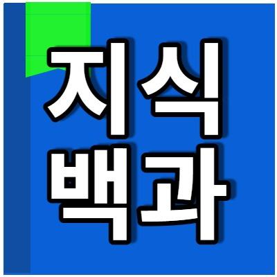 토토지식백과 안전놀이터홍보 Link Thumbnail | Linktree