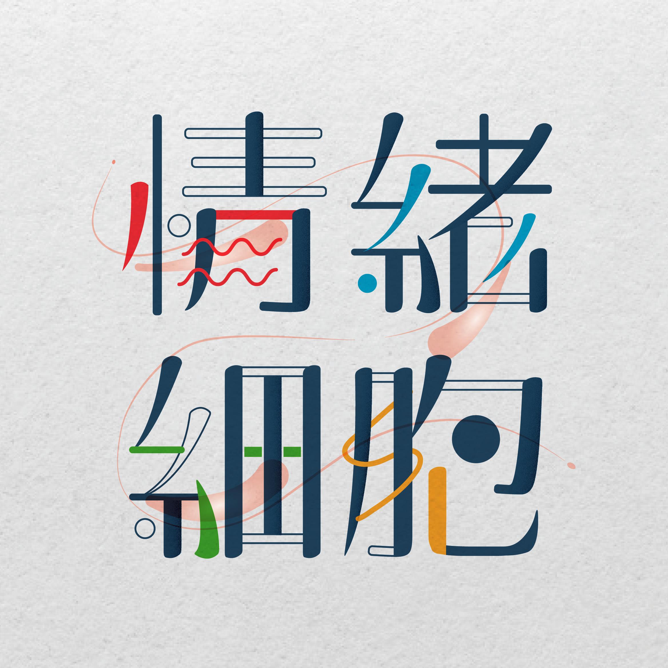 @Feelingcells0523 Profile Image | Linktree