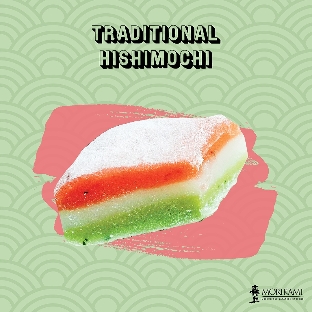 Traditional Hishimochi Recipe