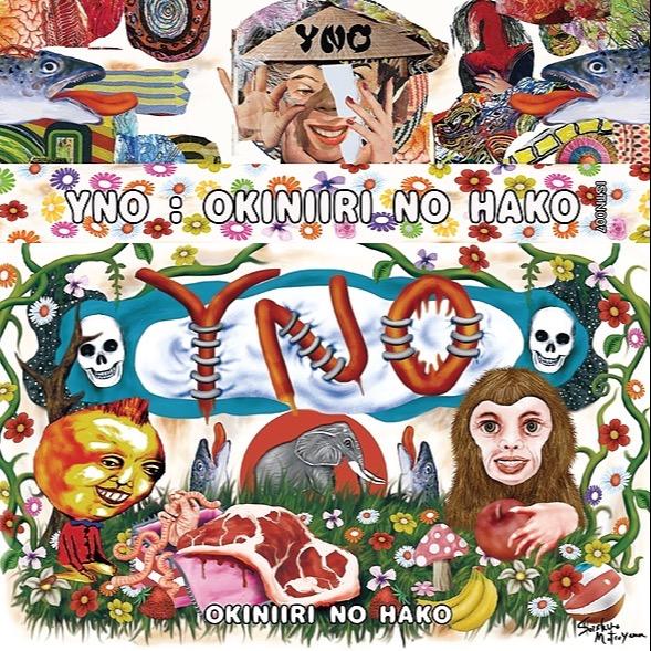 "@YNO 🆕🎧 2021 ALBUM ""OKINIIRI NO HAKO"" Link Thumbnail | Linktree"