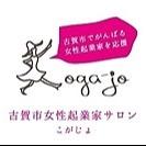 @kogajo_juku Profile Image | Linktree