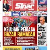 @sinar.harian Keluhan peniaga bazar Ramadan Link Thumbnail | Linktree