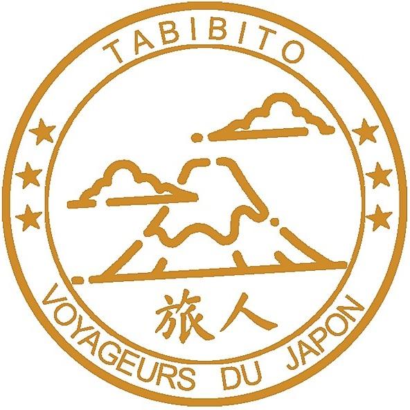 @podcast.tabibito Profile Image | Linktree