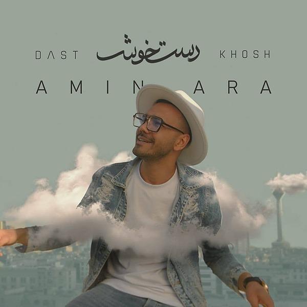 @AminAra Dast Khosh Link Thumbnail | Linktree