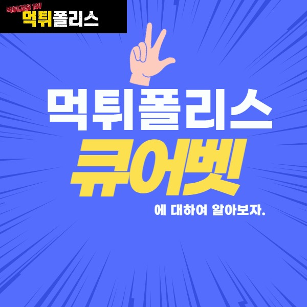 fknapredak 먹튀폴리스 큐어벳 Link Thumbnail   Linktree