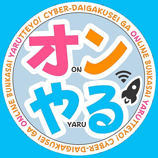 オンやる (onyaru) Profile Image   Linktree