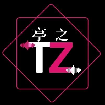 唱作歌手 | 黃亭之 (tingzhi.hz) Profile Image | Linktree
