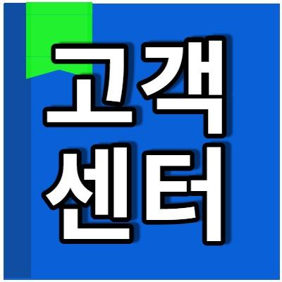 토토지식백과 토토지식백과 고객센터 Link Thumbnail   Linktree