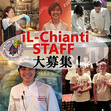 iL-CHIANTI OFFICIAL 採用情報 Link Thumbnail   Linktree