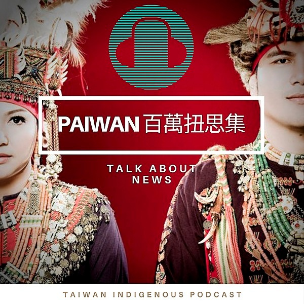 @paiwantalknews Profile Image | Linktree