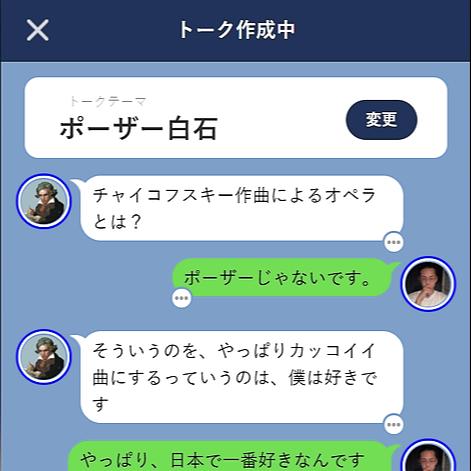 @watashiha ポーザー白石トークAIと遊ぶ Link Thumbnail   Linktree