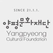 양평문화재단 (Ypcf2) Profile Image   Linktree
