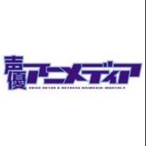 @seiyu_animedia Profile Image | Linktree