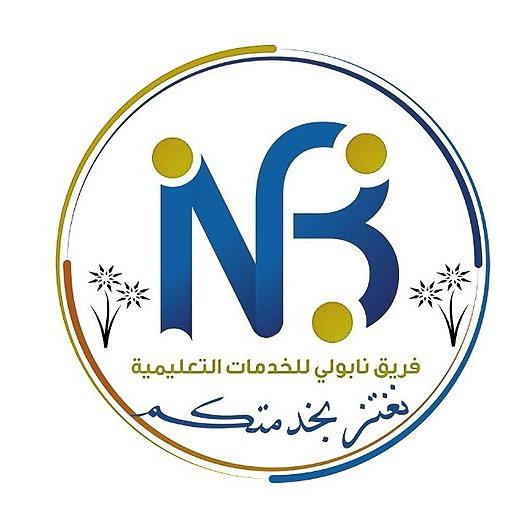@Naboligroup1212 Profile Image | Linktree