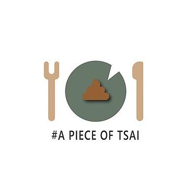 @a.piece.of.Tsai Profile Image | Linktree