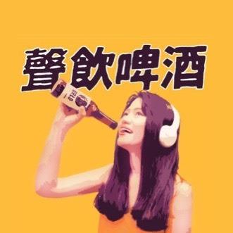 @drinkies_podcast Profile Image   Linktree