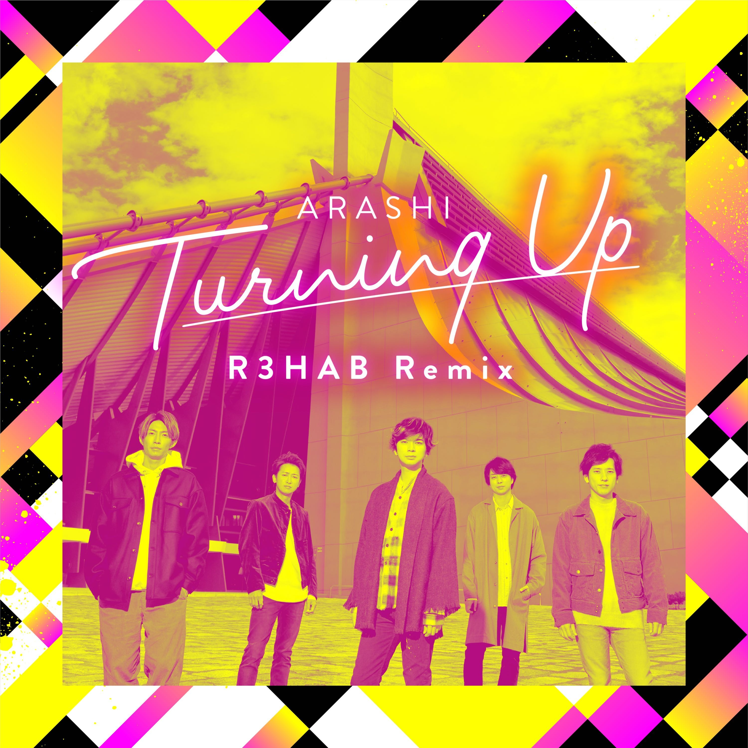 Watch the Turning Up (R3hab remix) video