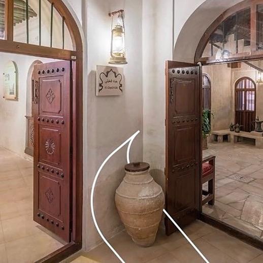 Virtual Tour at Al Oqaili Poet Museum - جولة افتراضية في متحف الشاعر العقيلي