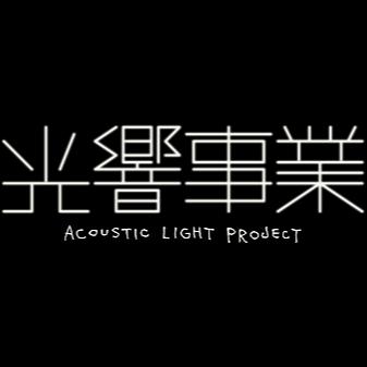 @acousticlightproject Profile Image | Linktree