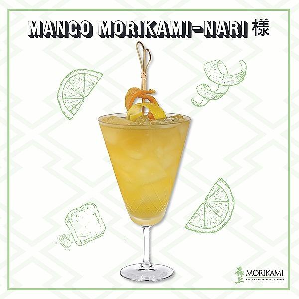 Mango Morikami-nari Cocktail Recipe ⛈️