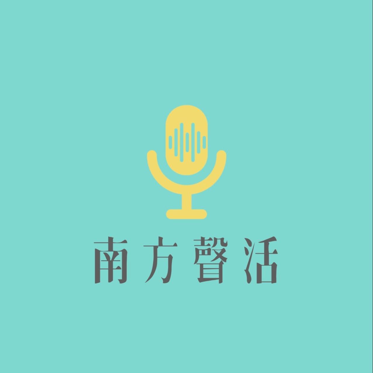 @duwei.sounds Profile Image | Linktree