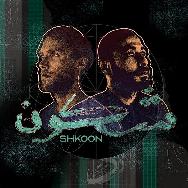 @Shkoon Profile Image | Linktree