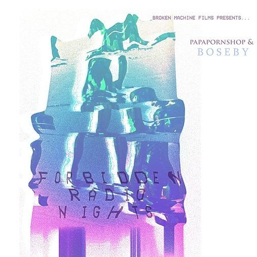 𝘽𝙊𝙎𝙀𝘽𝙔 Forbidden Radio Nights Link Thumbnail | Linktree